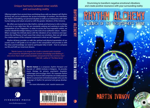 648-0_Rhythm-Alchemy_cover-alt2 (2)