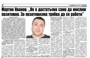 100vesti-6 2 2013-page-0